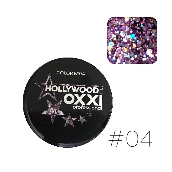 Гель паста OXXI / HOLLYWOOD Глиттерный  №04 5г